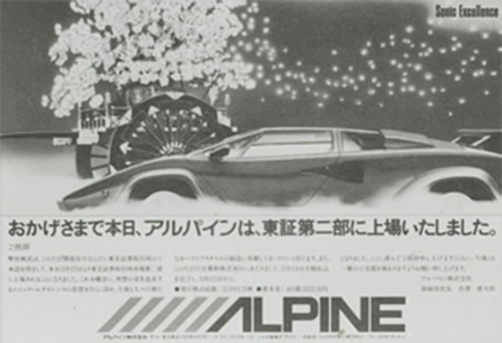 Alpine shares listed on Second Section of Tokyo Stock Exchange.