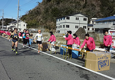 The 6th Annual Iwaki Sunshine Marathon