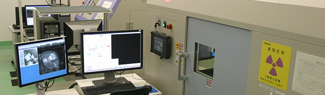 Nondestructive testing to detect defects that are invisible to the eye