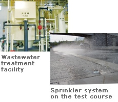 Wastewater treatment facility/Sprinkler system on the test Course
