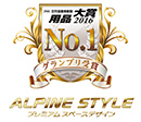 Nikkan Jidosha Shimbun Car Accessory Award 2016