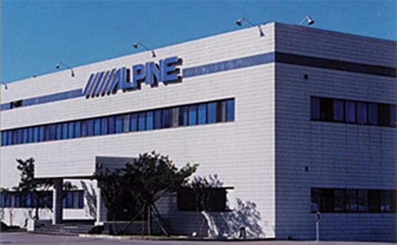 Alpine electronics торговые стратегии форекс на основе ишимоку и параметры
