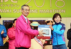 The 9th Annual Iwaki Sunshine Marathon